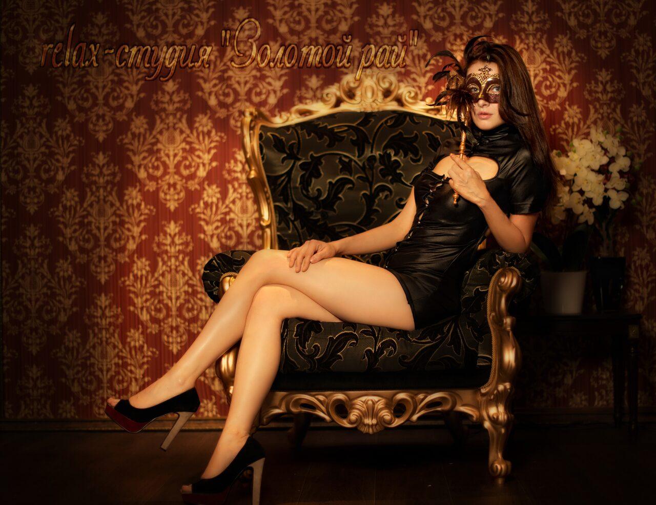 Эротический массаж на дому в ростов 2 фотография