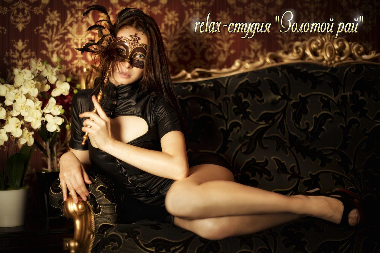 Эротический массаж на дому казань 9 фотография