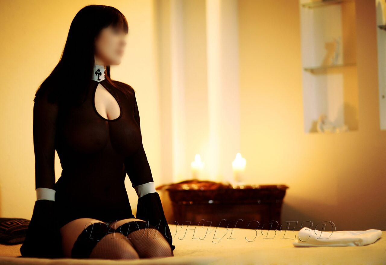 eroticheskiy-massazh-krasnogorsk